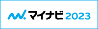 採用情報 マイナビ 株式会社 興和測量設計